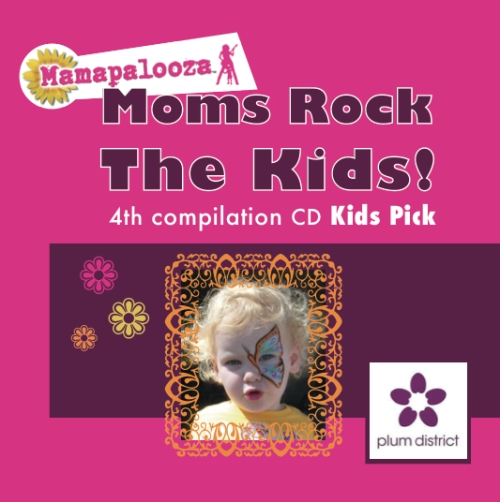 Compilation_CD_Cover_4