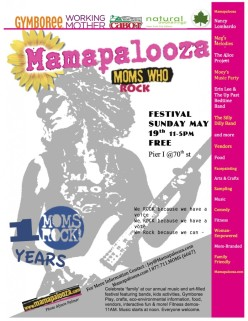 Mama_Poster_2013-791x1024