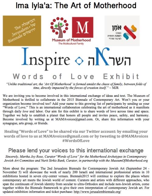 Words_Of_Love_Israel_2015